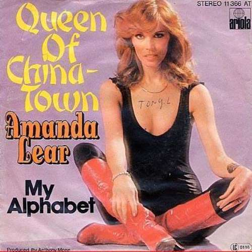Cover Amanda Lear - Queen Of China-Town (7, Single) Schallplatten Ankauf