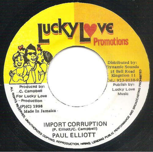 Cover zu Paul Elliott* - Import Corruption (7) Schallplatten Ankauf