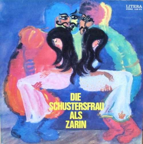 Bild Andrej Platonow* - Die Schustersfrau Als Zarin (LP) Schallplatten Ankauf