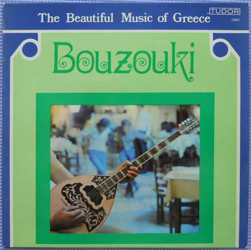Cover Unknown Artist - The Beautiful Music Of Greece (LP, Comp) Schallplatten Ankauf