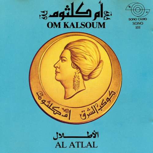 Cover Om Kalsoum* - الأطلال   Al Atlal (CD, Album, RE) Schallplatten Ankauf