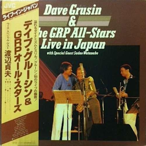 Cover Dave Grusin And The GRP All-Stars* - Live In Japan (LP, Album) Schallplatten Ankauf