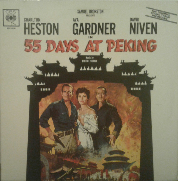 Bild Dimitri Tiomkin - 55 Days At Peking (The Original Soundtrack Recording) (LP, Album, Mono) Schallplatten Ankauf