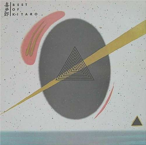 Cover Kitaro - Best Of (LP, Comp) Schallplatten Ankauf