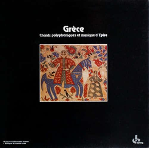 Cover zu Various - Grèce : Chants Polyphoniques Et Musique D'Epire (LP, RE) Schallplatten Ankauf