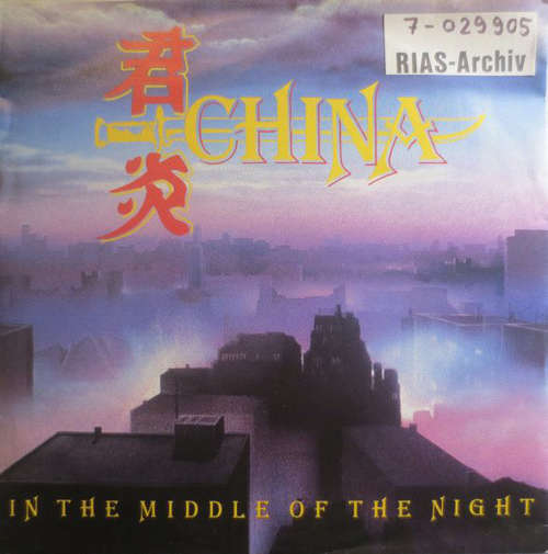 Bild China (6) - In The Middle Of The Night (7) Schallplatten Ankauf
