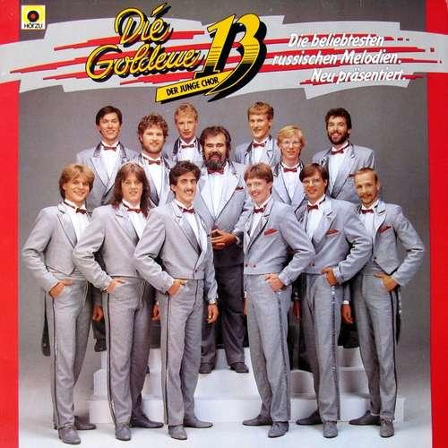 Cover zu Die Goldene 13 - Die Beliebtesten Russischen Melodien (LP) Schallplatten Ankauf