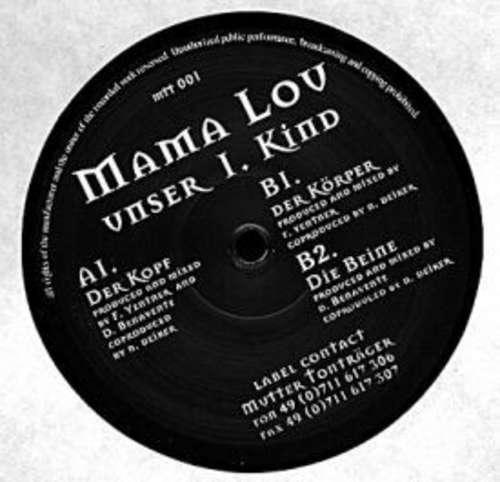 Bild Mama Lou - Unser 1. Kind (12) Schallplatten Ankauf