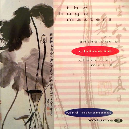 Cover Du Chong With Chinese Orchestra Of Shanghai Music Conservatory - The Hugo Masters - An Anthology Of Chinese Classical Music Volume 3: Wind Instruments (CD, Album, Comp) Schallplatten Ankauf