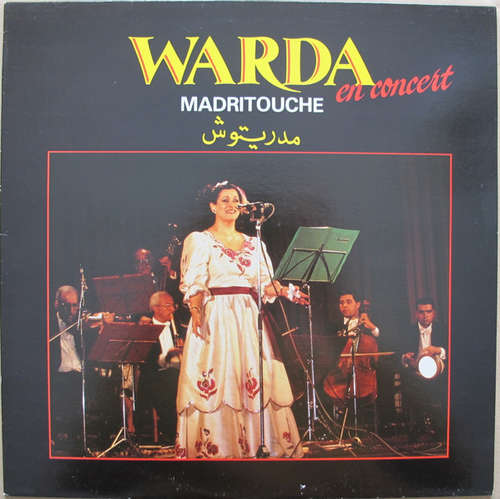 Cover Warda - مدريتوش = En Concert: Madritouche (LP, Album) Schallplatten Ankauf