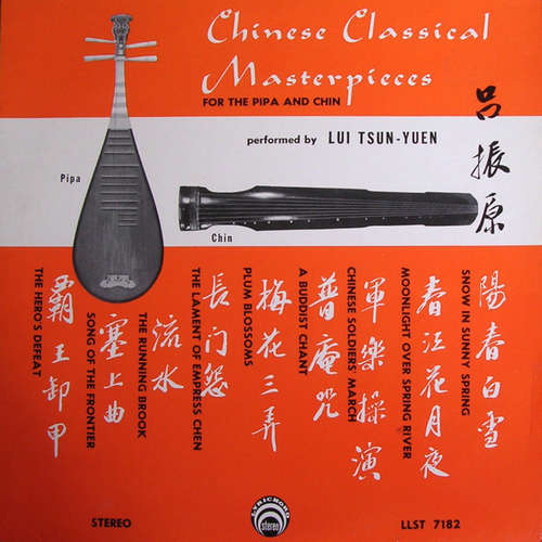 Cover Lui Tsun-Yuen* - Chinese Classical Masterpieces For The Pipa And Chin (LP) Schallplatten Ankauf