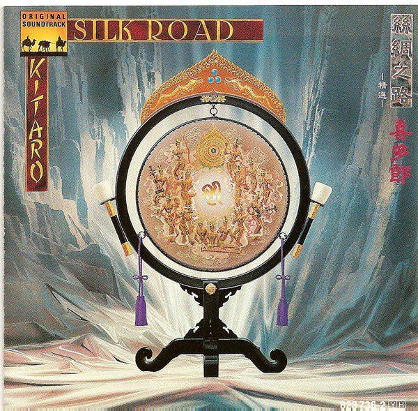 Cover Kitaro - Silk Road (LP, Album, RE) Schallplatten Ankauf