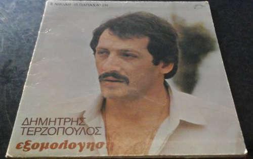Cover Δημήτρης Τερζόπουλος - Εξομολόγηση (LP, Album) Schallplatten Ankauf