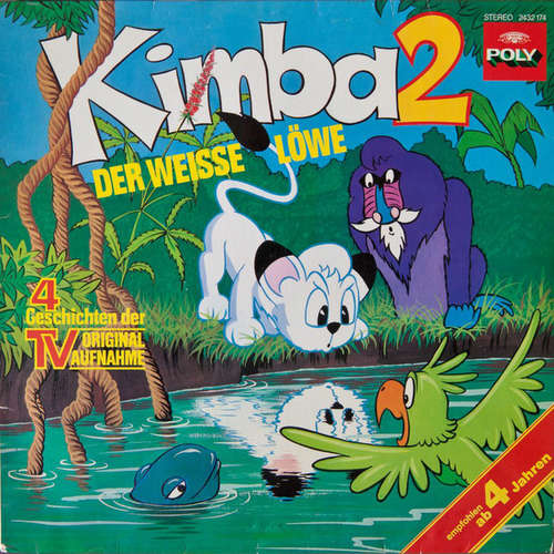 Bild Osamu Tezuka - Kimba, Der Weisse Löwe 2 (LP) Schallplatten Ankauf