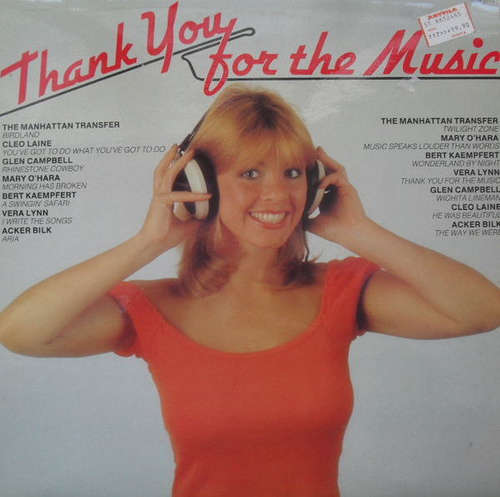 Cover zu Various - Thank You For The Music (LP, Comp) Schallplatten Ankauf