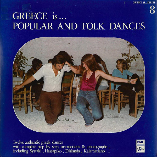 Cover Various - Greece Is... Popular And Folk Dances (LP) Schallplatten Ankauf