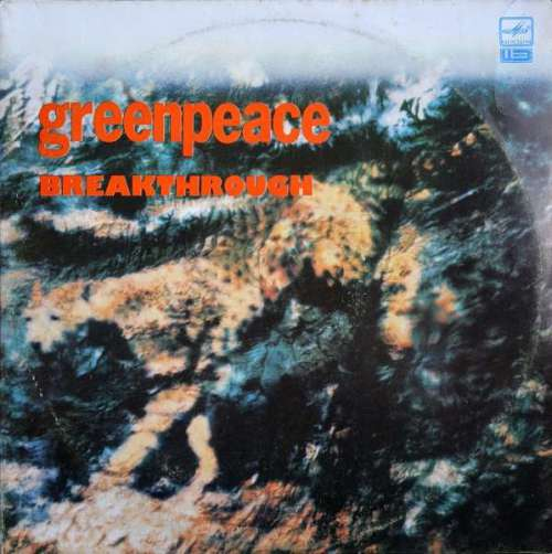 Bild Various - Greenpeace - Breakthrough (2xLP, Comp, Gat) Schallplatten Ankauf