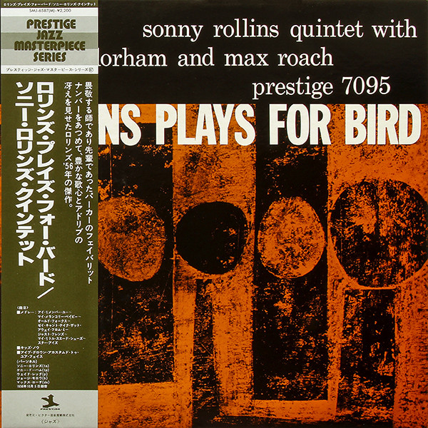 Cover Sonny Rollins Quintet With Kenny Dorham And Max Roach - Rollins Plays For Bird (LP, Album, Mono, RE) Schallplatten Ankauf
