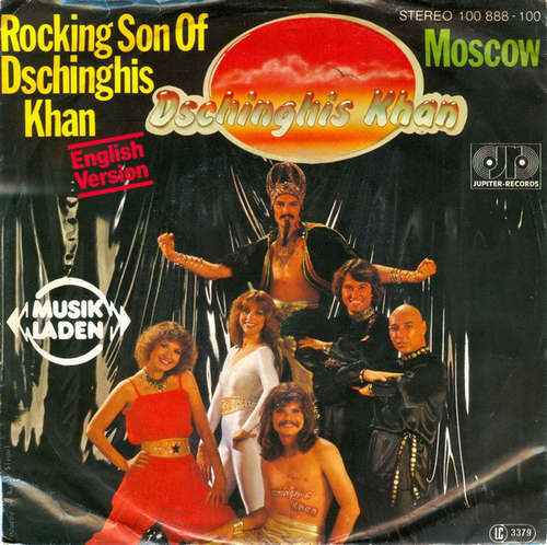 Bild Dschinghis Khan - Rocking Son Of Dschinghis Khan (English Version) / Moscow (7, Single) Schallplatten Ankauf