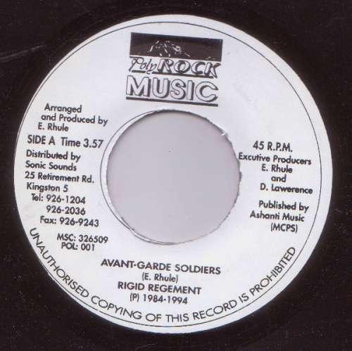 Bild Rigid Regement - Avant-Garde Soldiers / Soldier Rock (7) Schallplatten Ankauf