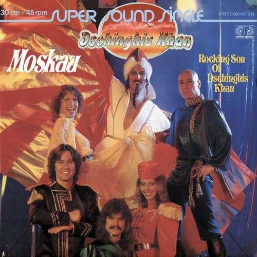 Cover Dschinghis Khan - Moskau / Rocking Son Of Dschinghis Khan (12, Red) Schallplatten Ankauf