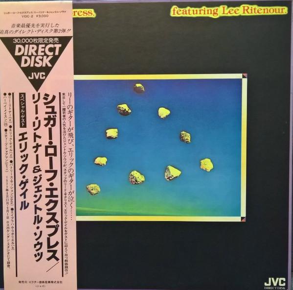 Bild Sugar Loaf Express Featuring Lee Ritenour - Sugar Loaf Express Featuring Lee Ritenour (LP, Album, Dir) Schallplatten Ankauf