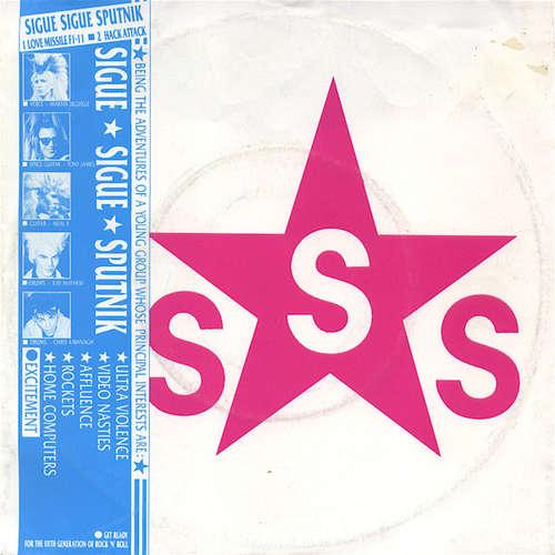 Bild Sigue Sigue Sputnik - Love Missile F1-11 (7, Single) Schallplatten Ankauf