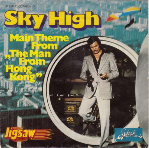 Bild Jigsaw (3) - Sky High (7, Single) Schallplatten Ankauf