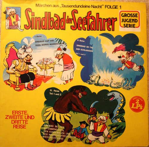 Cover zu Unknown Artist - Sindbad der Seefahrer (2xLP) Schallplatten Ankauf