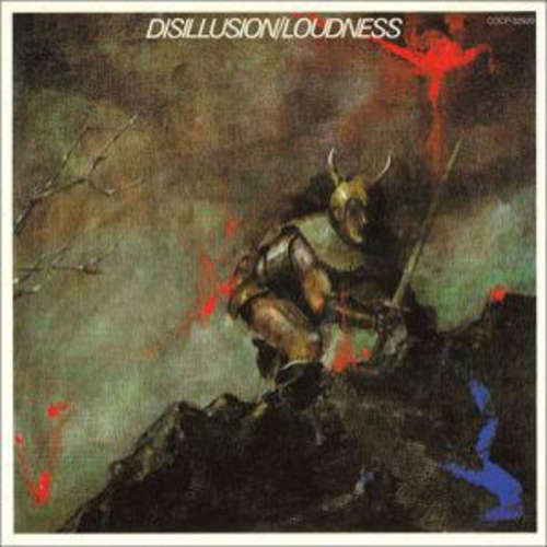 Bild Loudness (5) - Disillusion (LP, Album) Schallplatten Ankauf