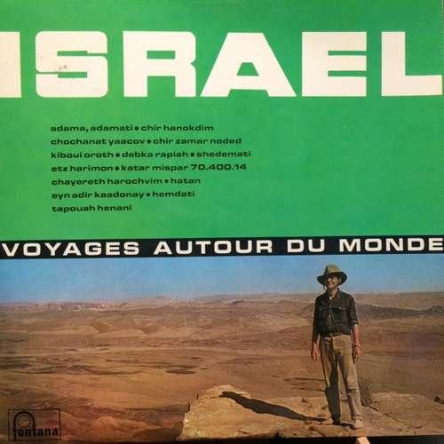 Cover Various - Israel (LP) Schallplatten Ankauf