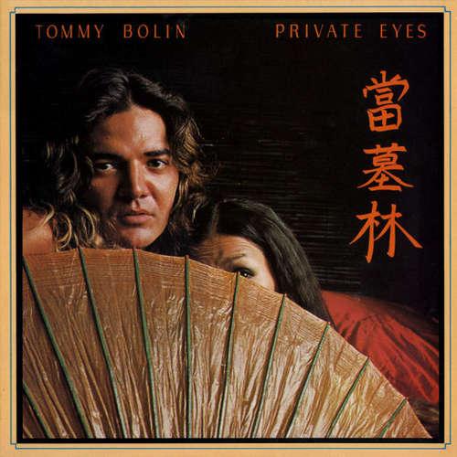 Bild Tommy Bolin - Private Eyes (LP, Album, RE) Schallplatten Ankauf