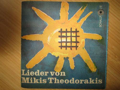 Bild Mikis Theodorakis - Lieder Von Mikis Theodorakis (Flexi, 7, Mono, Whi) Schallplatten Ankauf