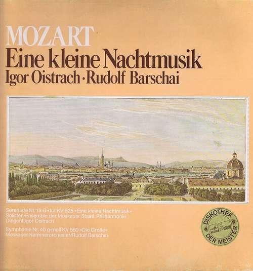 Bild Mozart*, Igor Oistrach, Rudolf Barschai* - Eine Kleine Nachtmusik (LP, Club) Schallplatten Ankauf