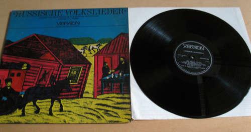 Cover zu Chor Der Pontificium Collegium Russicum* - Russische Volkslieder (LP, Album) Schallplatten Ankauf