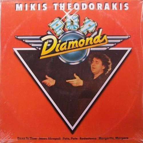 Cover zu Mikis Theodorakis - Pop Diamonds (LP, Album) Schallplatten Ankauf