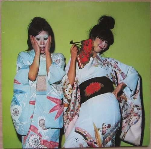 Cover zu Sparks - Kimono My House (LP, Album) Schallplatten Ankauf